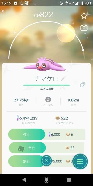 f:id:yousugitani:20190610183354j:image