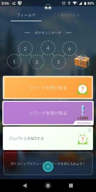 f:id:yousugitani:20190614135842j:image