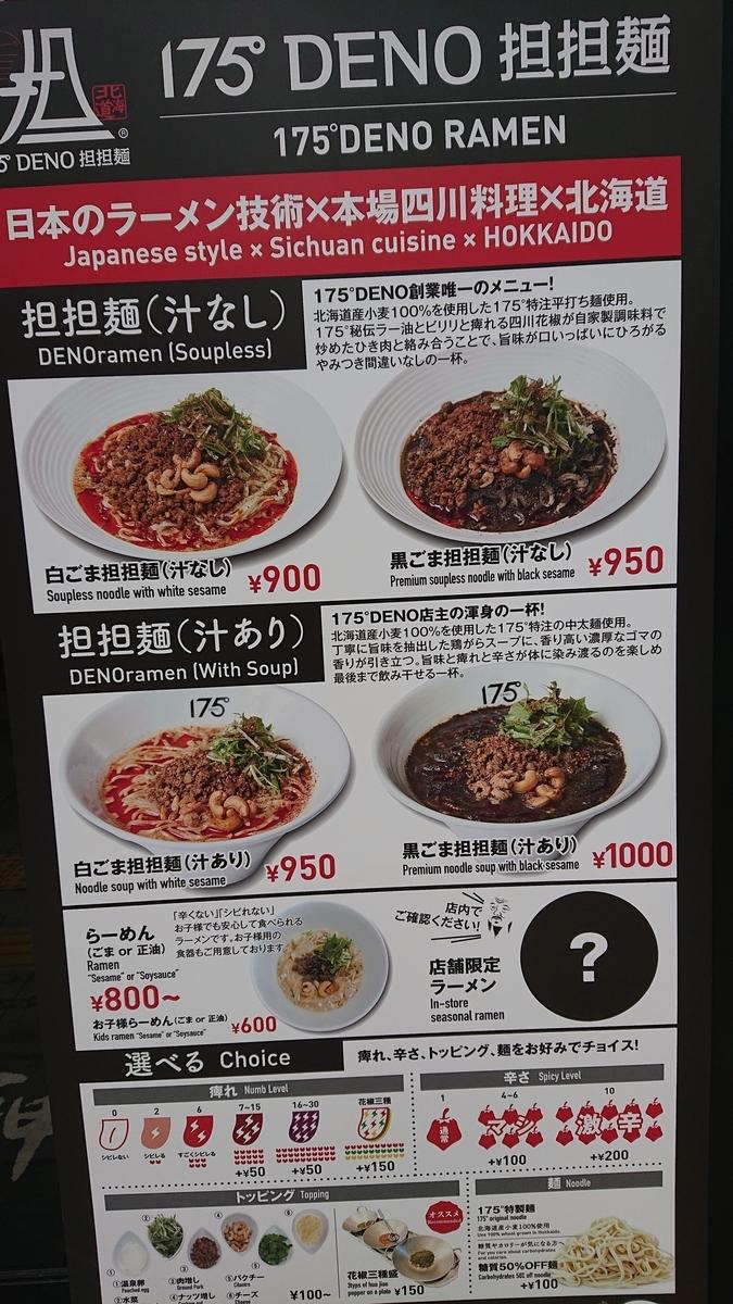 f:id:yousugitani:20190719123354j:plain
