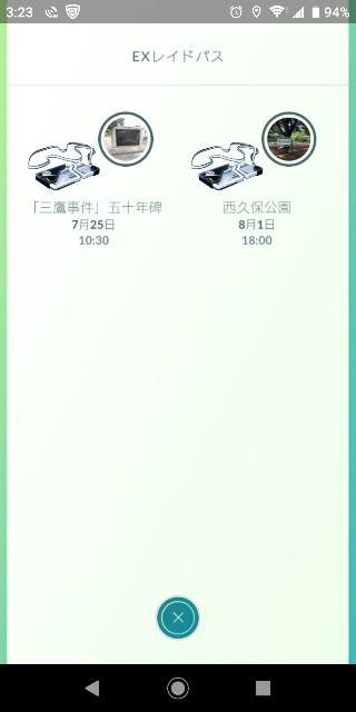 f:id:yousugitani:20190815235335j:image