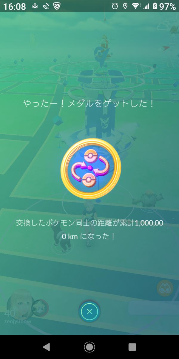 f:id:yousugitani:20190914222430p:plain