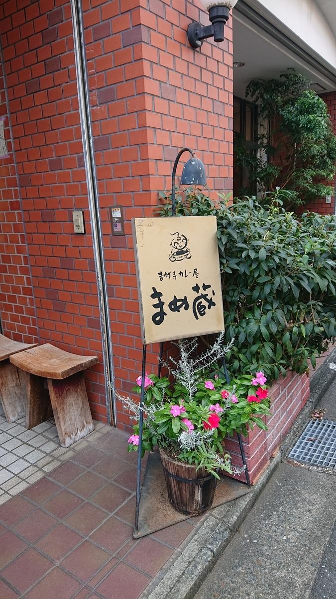 f:id:yousugitani:20190919164400j:plain
