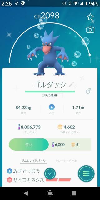 f:id:yousugitani:20191005110621j:image