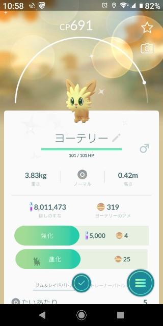 f:id:yousugitani:20191005110631j:image