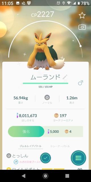 f:id:yousugitani:20191005110648j:image