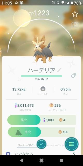 f:id:yousugitani:20191005110746j:image