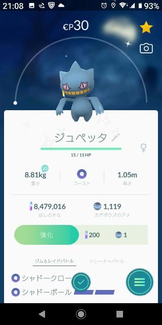 f:id:yousugitani:20191019210846j:image