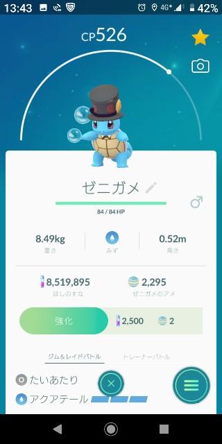 f:id:yousugitani:20191021150208j:image