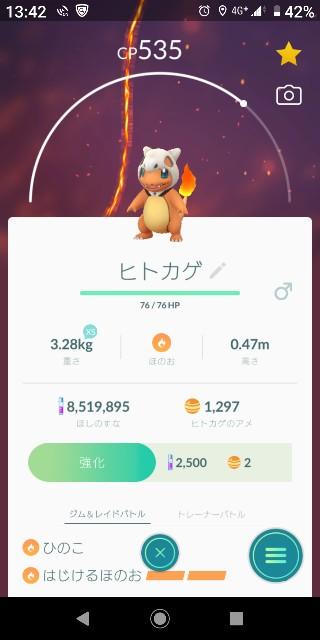 f:id:yousugitani:20191021150218j:image