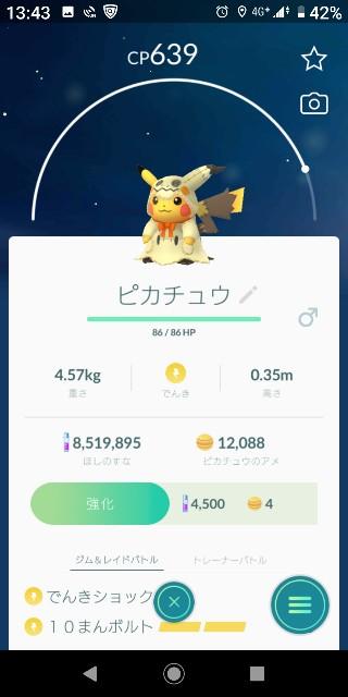 f:id:yousugitani:20191021150227j:image