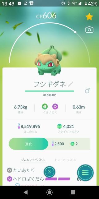 f:id:yousugitani:20191021150238j:image