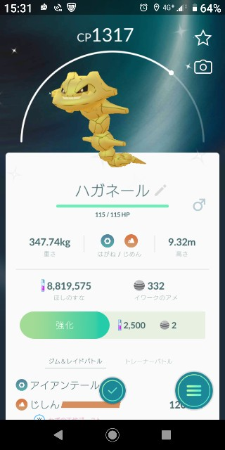 f:id:yousugitani:20191101185653j:image