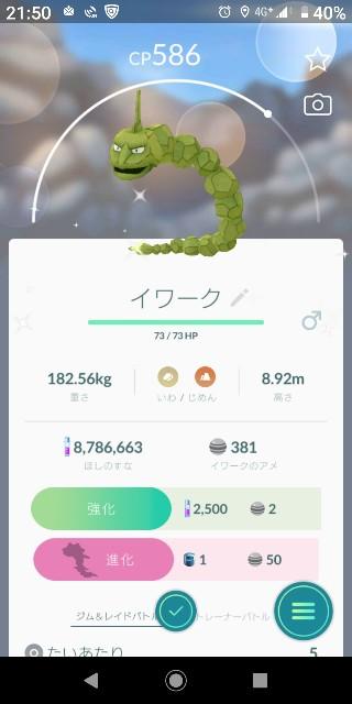 f:id:yousugitani:20191101185702j:image