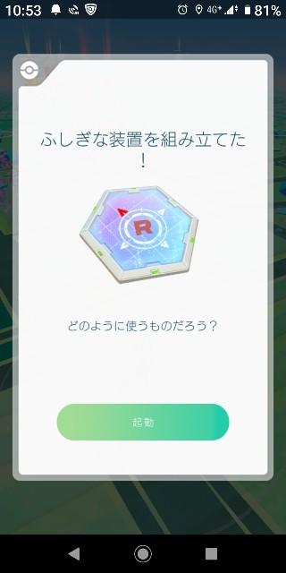 f:id:yousugitani:20191110195136j:image