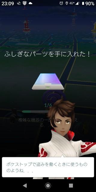 f:id:yousugitani:20191110195236j:image