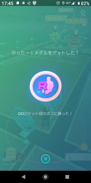 f:id:yousugitani:20191114092721j:image