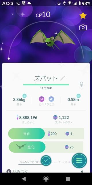 f:id:yousugitani:20191116013946j:image