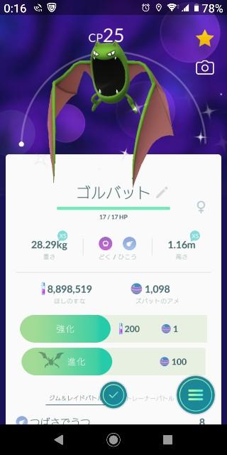 f:id:yousugitani:20191116013958j:image