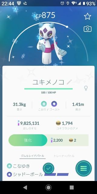 f:id:yousugitani:20191231200951j:image