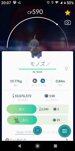 f:id:yousugitani:20191231200954j:image