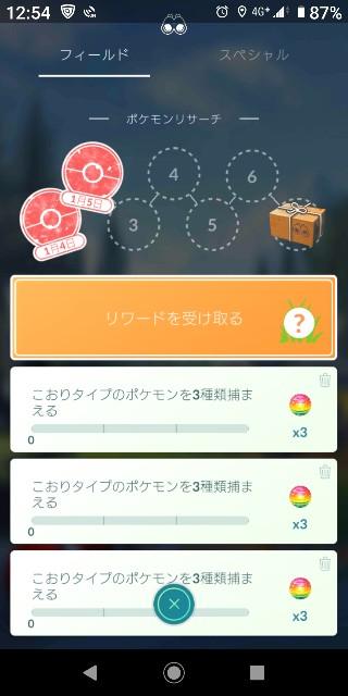 f:id:yousugitani:20200105225702j:image