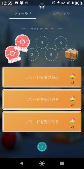 f:id:yousugitani:20200105225950j:image