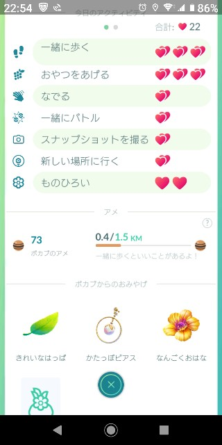 f:id:yousugitani:20200105232149j:image