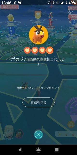 f:id:yousugitani:20200110230226j:image