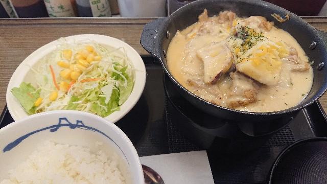 f:id:yousugitani:20200115171325j:image