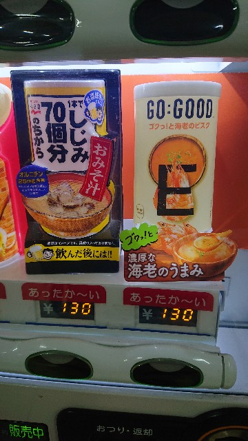 f:id:yousugitani:20200118193254j:image