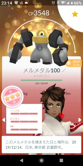 f:id:yousugitani:20200119231504j:image