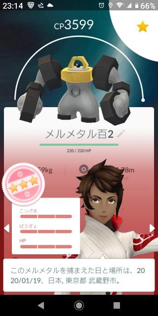 f:id:yousugitani:20200119231512j:image