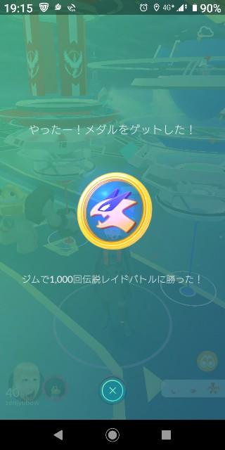 f:id:yousugitani:20200126084643j:image