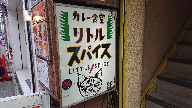 f:id:yousugitani:20200127021313j:image
