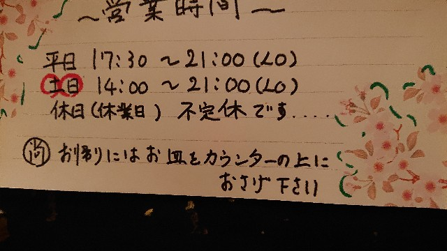 f:id:yousugitani:20200127021510j:image