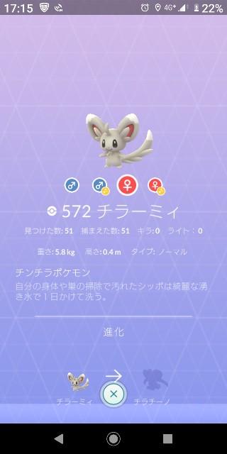 f:id:yousugitani:20200202220544j:image