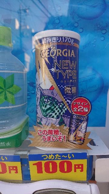 f:id:yousugitani:20200207100744j:image