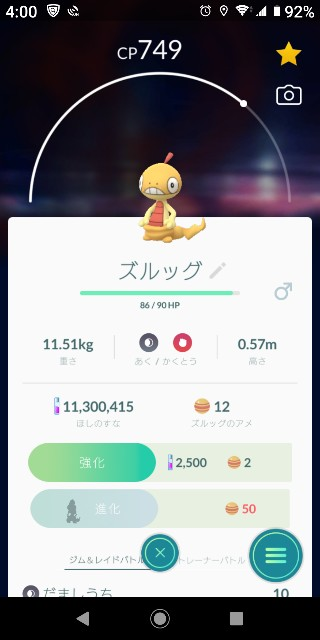 f:id:yousugitani:20200216113000j:image