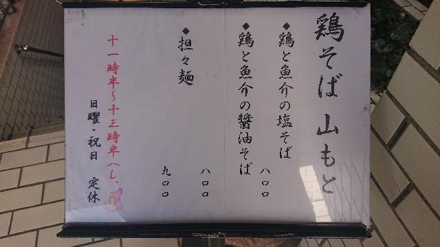 f:id:yousugitani:20200221122739j:image