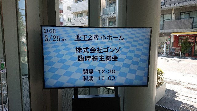 f:id:yousugitani:20200327233134j:image