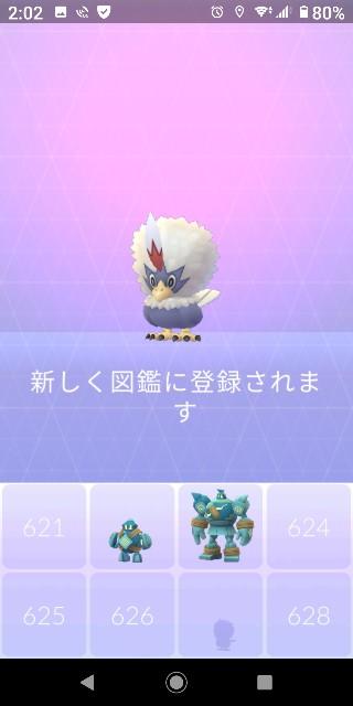 f:id:yousugitani:20200410035402j:image