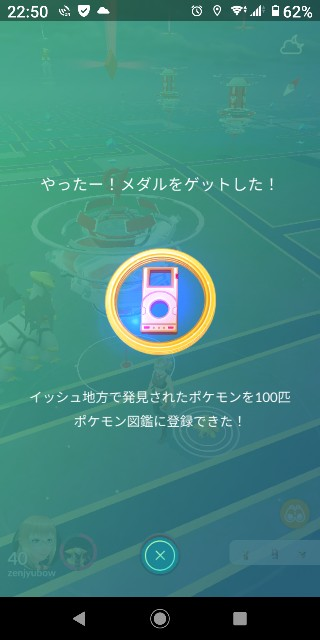 f:id:yousugitani:20200422005645j:image