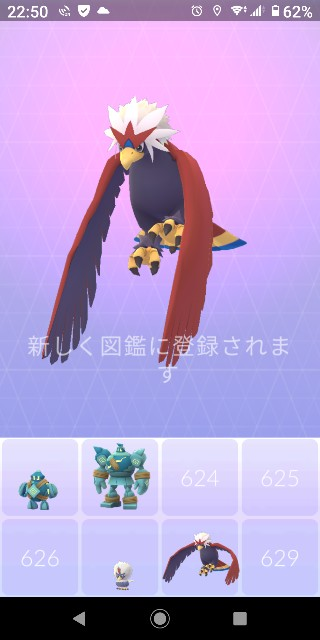 f:id:yousugitani:20200422005653j:image