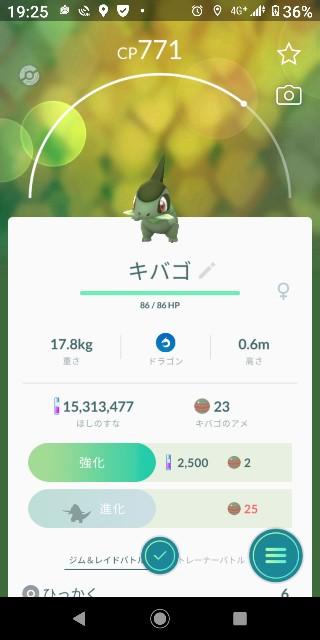 f:id:yousugitani:20200603201448j:image