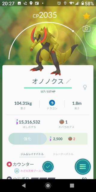 f:id:yousugitani:20200603202751j:image