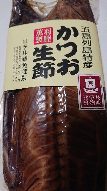 f:id:yousugitani:20200622231727j:image