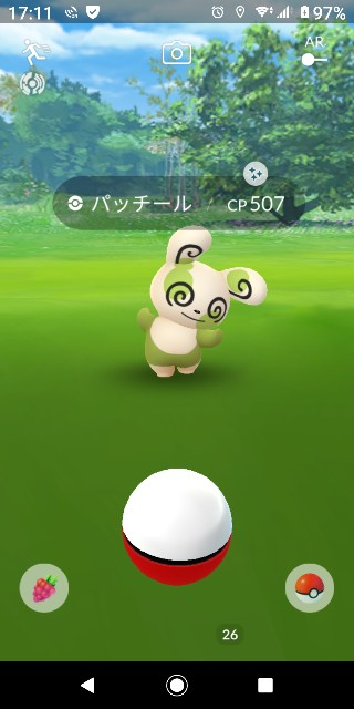 f:id:yousugitani:20200625172932j:image