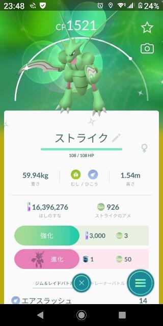 f:id:yousugitani:20200626235205j:image
