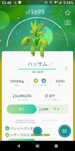 f:id:yousugitani:20200626235219j:image