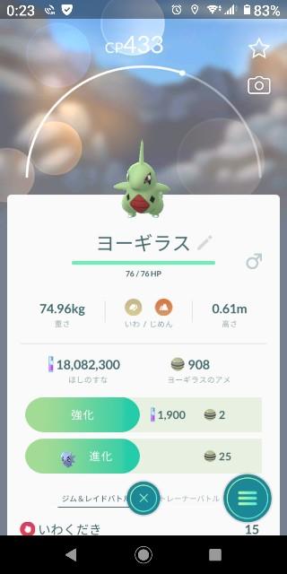 f:id:yousugitani:20200802002403j:image